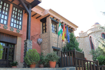 HOTEL HOSPEDERIA DEL ZENETE Calahorra